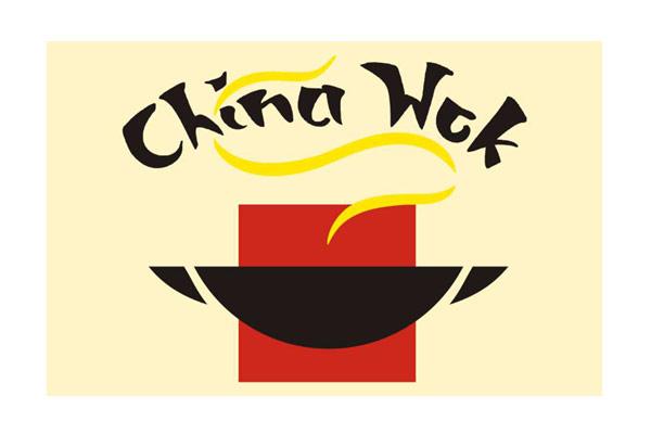 sigmaringen-chinawok
