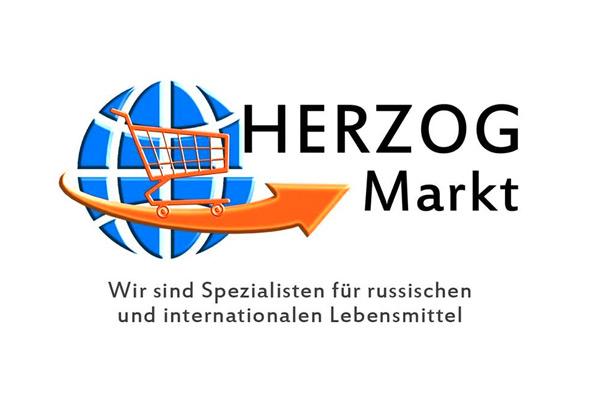 sigmaringen-herzogmarkt