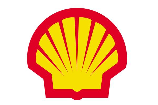 sigmaringen-shell-tanken
